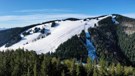 From 2020 January 11th ski centre opened !